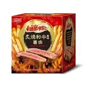 卡迪那95℃炙燒和牛風味薯條90G【愛買】