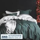 兩用被床包組-加大【一彎心跡-藍】天絲;LAMINA樂米娜