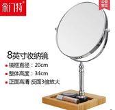 台式化妝鏡8英寸大號歐式公主鏡 便攜結婚梳妝鏡雙面鏡子【8英寸楠竹底8013】