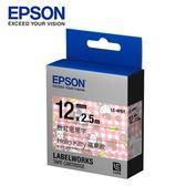 [哈GAME族]免運費 可刷卡 EPSON LC-4PBY 標籤機色帶 標籤帶 粉紅底黑字 HelloKitty蘋果款 12mm