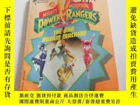 二手書博民逛書店the罕見bad dream machine(英文)Y20039