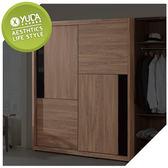 衣櫥【YUDA】約克 5尺 拉門 衣櫥(內附鏡)/衣櫃/衣架 J9M 566-2