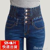 現貨五折 牛仔褲高腰牛仔褲女長褲黑色鬆緊腰正韓顯瘦小腳褲大碼胖mm  5-24