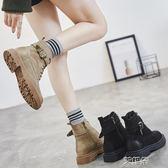 馬丁靴韓版百搭學生chic平底小短靴單靴復古英倫風馬丁靴女     艾維朵