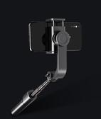 手機穩定器攝像頭單反