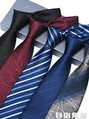 黑色領帶男 正裝 商務 職業西裝結婚新郎紅色寬男士領帶襯衫 學生 自由角落