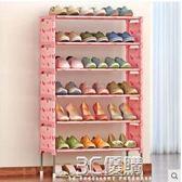 鞋架鞋櫃索爾諾簡易多層鞋架組裝防塵經濟型鐵藝收納架3C 優購HM