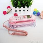 美思奇023 固定電話機 壁掛式 座機創意家用單機小分機迷你掛機 薔薇時尚