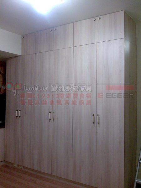 歐雅系統家具 系統廚具 系統衣櫃 鄉村風 五斗櫃 原價:93680 特價:65500