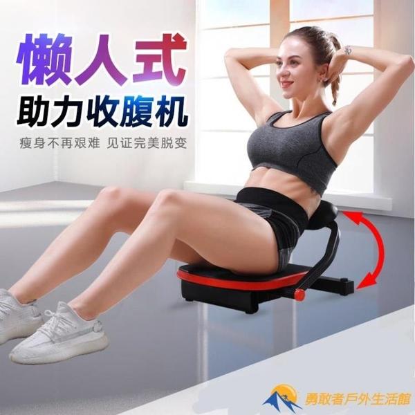 仰臥起坐輔助器家用運動健身器材女減肥瘦肚子腹肌板