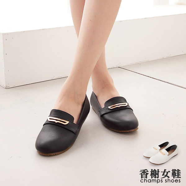 樂福鞋。MIT金屬飾品平底休閒鞋 香榭女鞋
