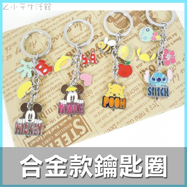 正版迪士尼 4件式-姓名牌 合金 鑰匙圈 飾品 吊飾 米奇 米妮 維尼 史迪奇