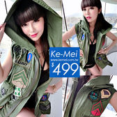 克妹Ke-Mei【ZT52445】vivi軍風潤派多星星徽章超大帽抽繩軍風外套