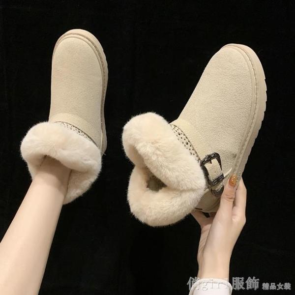 雪靴 厚底雪地靴女皮毛一體2020秋冬新款時尚短筒加絨加厚中筒毛毛棉鞋 開春特惠