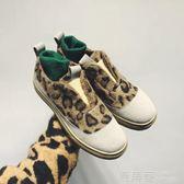 毛毛鞋女冬新款百搭韓版圓頭加絨棉鞋平底單鞋一腳蹬豆豆鞋女 鹿角巷