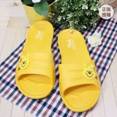 正版迪士尼 小熊維尼Q頭室內拖鞋23.5~28.5CM/維尼熊/塑膠拖鞋[蕾寶]