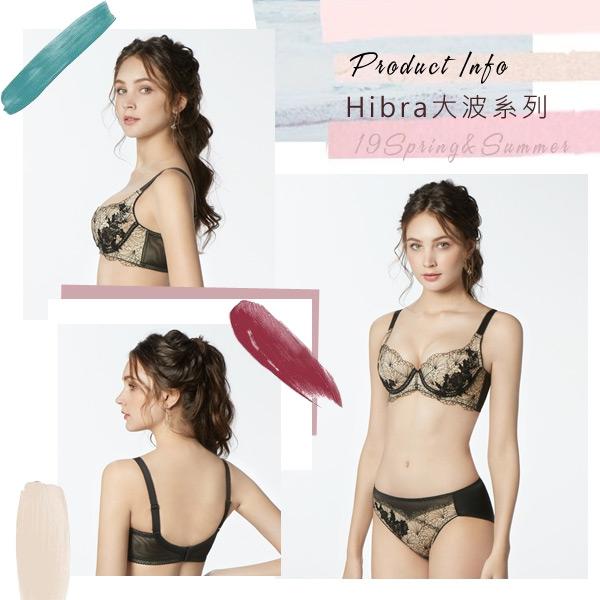 【曼黛瑪璉】Hibra大波內衣 B-C罩杯(優雅膚)(未滿2件恕無法出貨,退貨需整筆退)