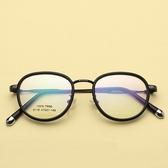 鏡框(圓框)-文藝氣質復古百搭男女平光眼鏡6色73oe54【巴黎精品】