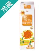 統一陽光陽光黃金豆豆漿900ml【愛買冷藏】