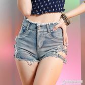 主播新鏤空超短牛仔褲性感夜店夜場表演女裝高腰破洞毛邊直播熱褲 時尚芭莎