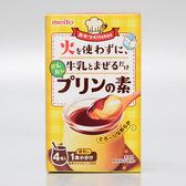 名糖產業原味布丁粉  28g
