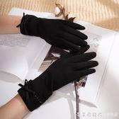 手套冬天女防寒加厚保暖可觸屏韓版可愛學生冬季全指開車騎行手套 漾美眉韓衣