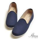專櫃女鞋 MIT素面斜紋懶人樂福鞋-艾莉莎Alisa【2461191】深藍色下單區