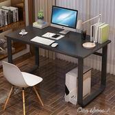 辦公桌 電腦桌臺式家用寫字桌簡約現代鋼木辦公桌雙人桌臥室簡易桌學習桌 one shoes YXS