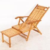 躺椅摺疊椅午休竹躺椅老人逍搖椅成人靠背椅涼椅搖搖椅懶人午睡床WD 至簡元素