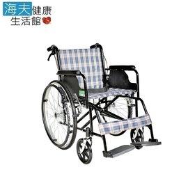 【海夫健康生活館】頤辰 鐵製 加強型座後背墊 A款 24吋 輪椅(YC-809)
