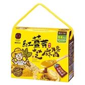 豐滿生技~紅薑黃芝麻醬35公克x10入/盒