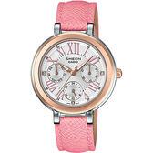 CASIO 卡西歐 SHEEN 羅馬晶鑽日曆手錶-玫瑰金圈x粉 SHE-3034BGL-7AUDR / SHE-3034BGL-7A