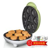 雞蛋仔機小熊蛋糕機家用全自動迷你兒童卡通烤小蛋糕機早餐雞蛋仔機電餅鐺igo 維科特3C