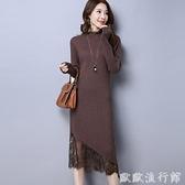 大碼洋裝 秋冬新款韓版針織蕾絲連衣裙女中長款針織大碼打底毛衣裙過膝女 歐歐