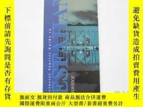 二手書博民逛書店英文原版罕見Esfahan Province 16開宣導手冊Y23801 略 Nazanin Parviz