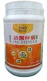 三友 活菌伴侶 牛蒡+多種酵素 300g /瓶及30入/盒兩種