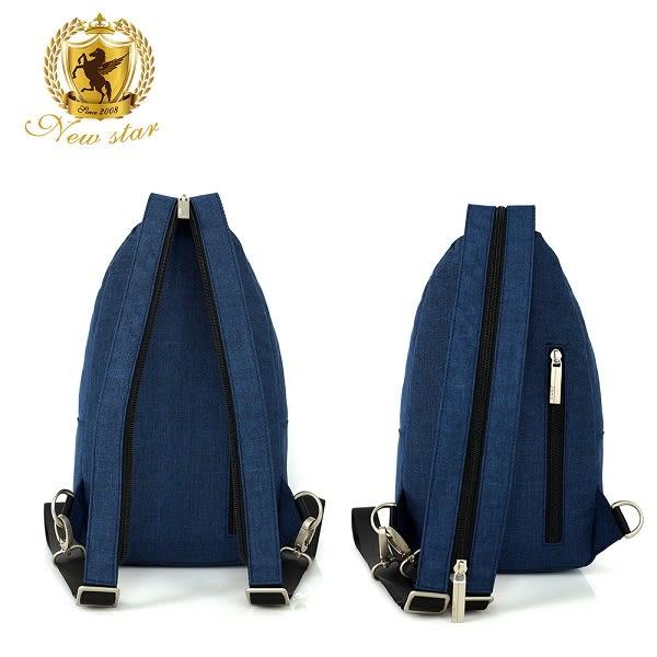 單肩背包 簡約防水極簡素面多口袋斜胸包後背包包 NEW STAR BK250