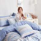 床包被套組 / 雙人【歐尚】含兩件枕套 60支天絲 戀家小舖台灣製AAU212