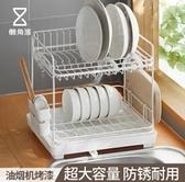 懶角落 廚房碗架水槽瀝水架餐具放碗筷架瀝碗柜碗碟架置物架66928 NMS美眉新品