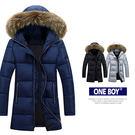 『 One Boy 』【N154262】...