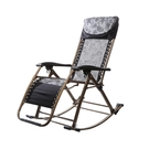 搖椅躺椅大人家用陽台搖搖椅懶人椅休閒逍遙摺疊午睡老人搖擺藤椅 艾瑞斯「快速出貨」