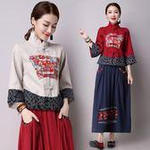新款民族風女裝復古中國風拼接寬鬆改良唐裝外套棉麻上衣女『夢娜麗莎精品館』