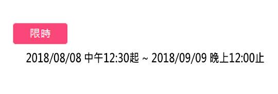 韓國 JAYJUN 水光植物幹細胞面膜兩部曲(單片入)【小三美日】原價$55