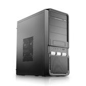 電腦機箱-956系列台式機機箱電腦機箱辦公機箱電源套ATX主機空箱大小板通用 【快速出貨】