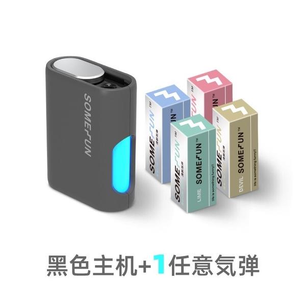 SOMEFUN電子清新噴霧器 清新口氣 維持好口氣 杜絕口臭 隨身攜帶 口袋式 噴霧