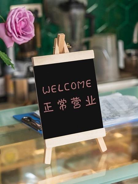 迷你吧臺木質桌面小黑板店鋪用餐廳支架式家用留言板創意宣傳奶茶店小黑板粉筆字手寫 一木良品