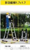 巴芬伸縮梯子人字梯家用鋁合金加厚折疊梯便攜多功能升降工程樓梯  (橙子精品)