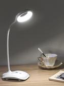 充電小台燈 充插兩用led夾式台燈護眼學習臥室床頭書桌USB夾子燈 【免運快速出貨】