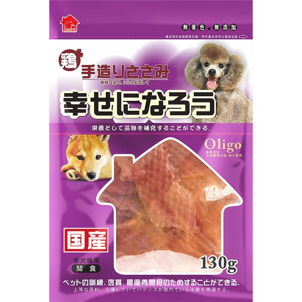 【寵物王國】幸福時光手作雞肉零食-軟雞小胸肉條130g