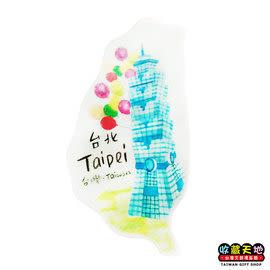 【收藏天地】台灣紀念品*米亞島型冰箱貼-台北大樓 ∕  磁鐵  彩繪 觀光 禮品 辦公小物